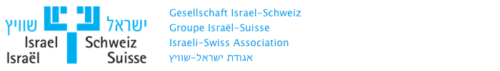 GIS - Israeli-Swiss Association