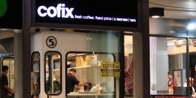Cofix goes Russia - here: HaArbaa Street in Tel Aviv (Credit: Neukoln, Wikimedia)
